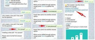 бот для пересылки сообщений в телеграм