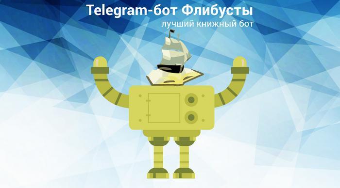 Лучшие telegram каналы