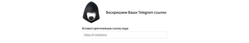Открыть в телеграм