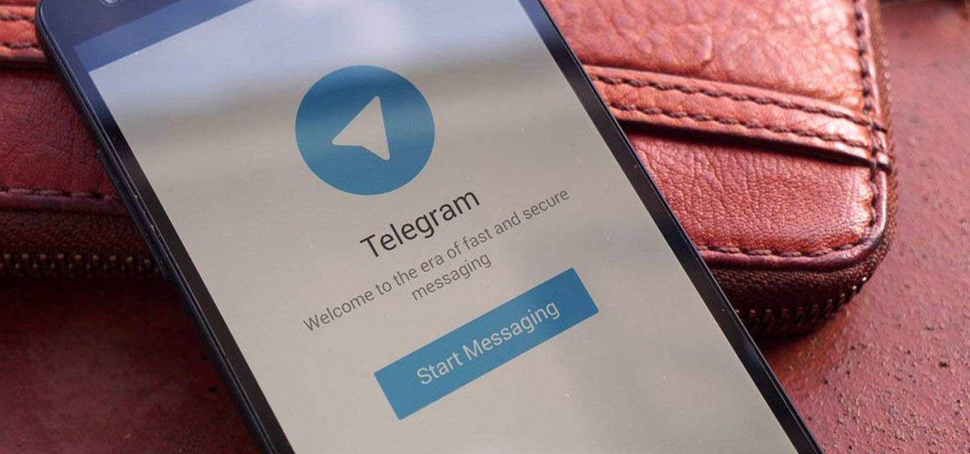Видеозвонки в Telegram в 2020 году
