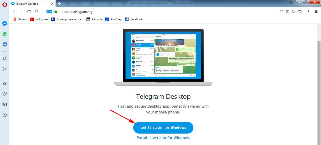 Скачать Телеграм для Windows 10