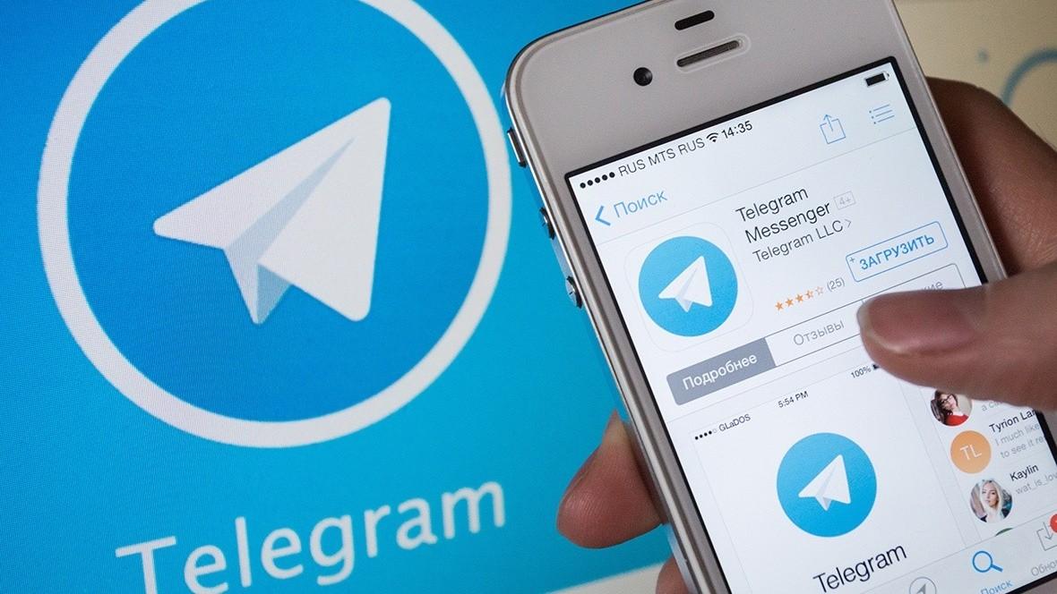 платежи в телеграм